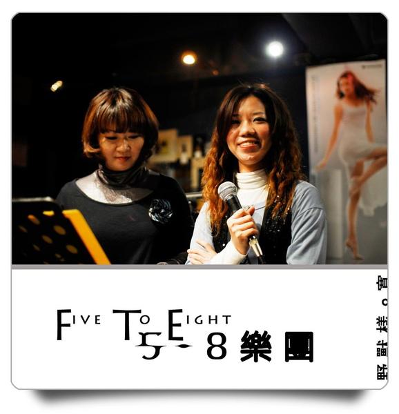 5-8樂團0076.jpg