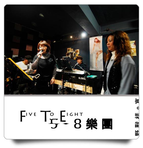 5-8樂團0092.jpg