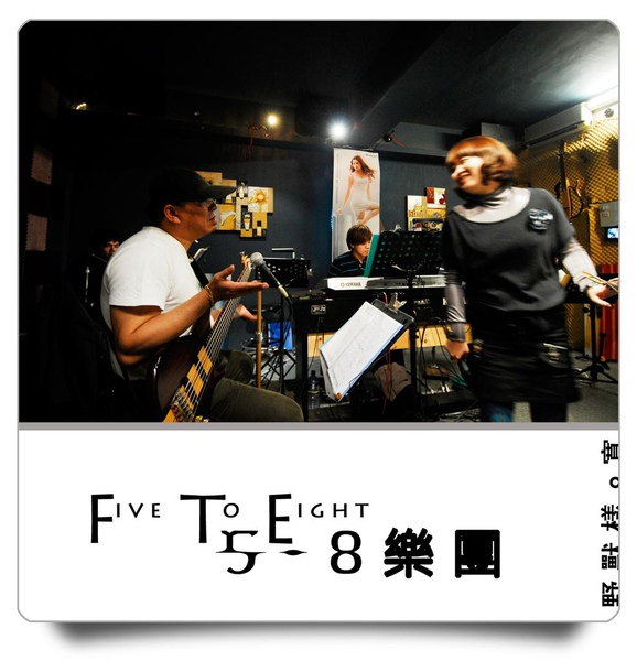 5-8樂團0098.jpg