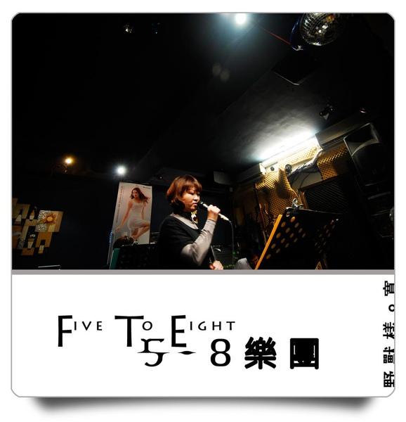 5-8樂團0102.jpg