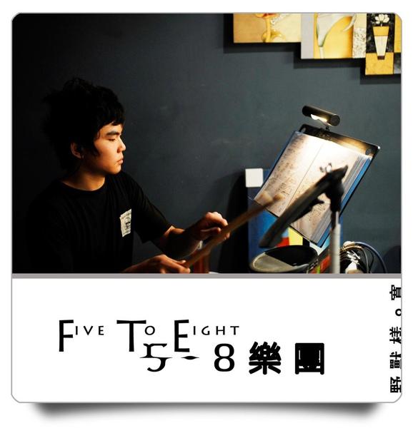 5-8樂團0107.jpg