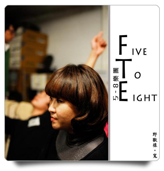 5-8樂團0111.jpg