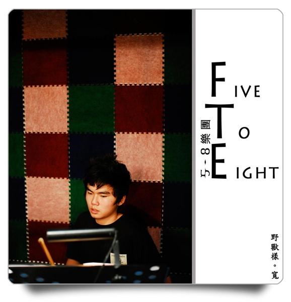 5-8樂團0120.jpg