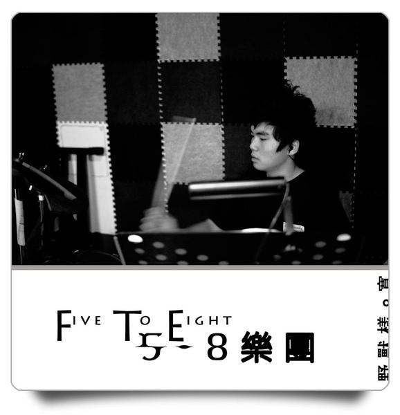 5-8樂團0121.jpg