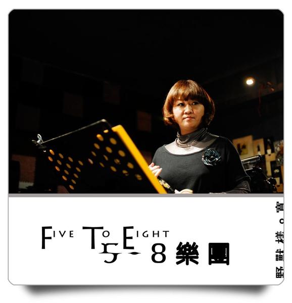 5-8樂團0122.jpg