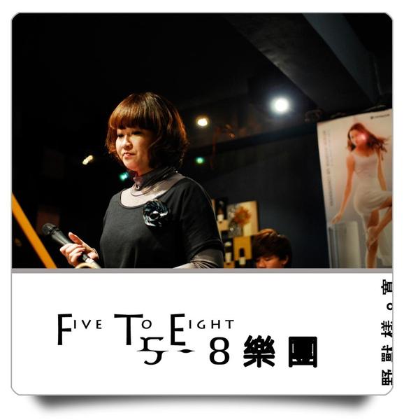 5-8樂團0123.jpg