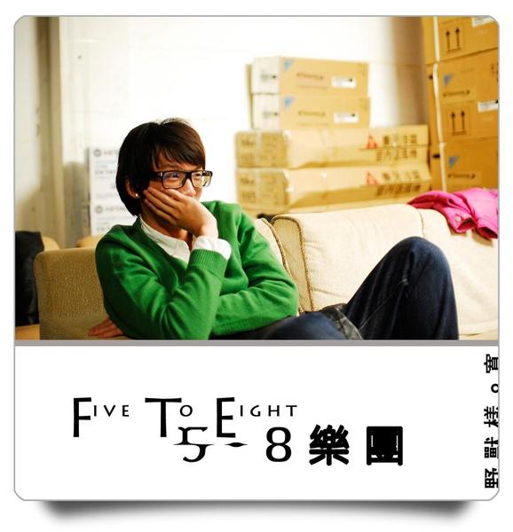 5-8樂團0124.jpg
