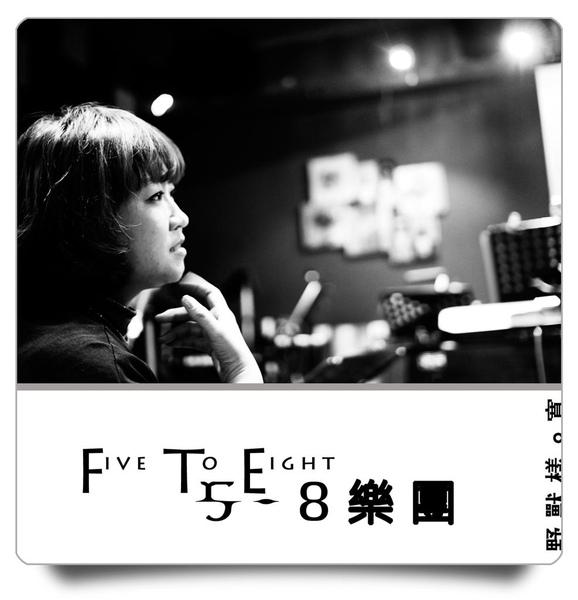 5-8樂團0127.jpg