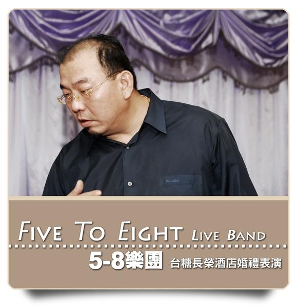 5-8台糖長榮0010.jpg