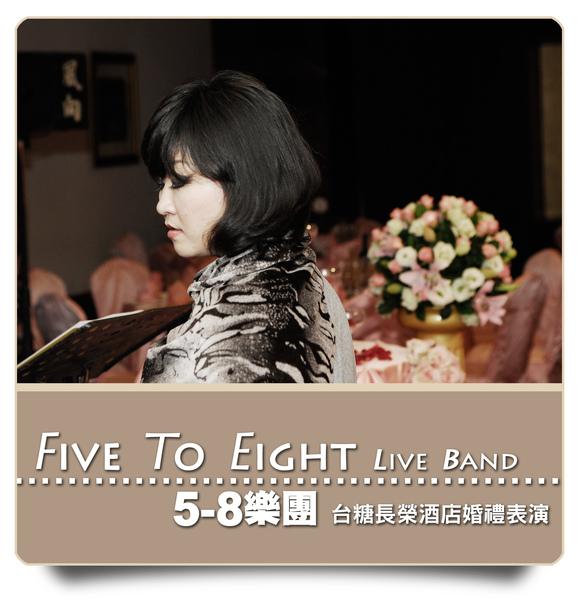 5-8台糖長榮0017.jpg