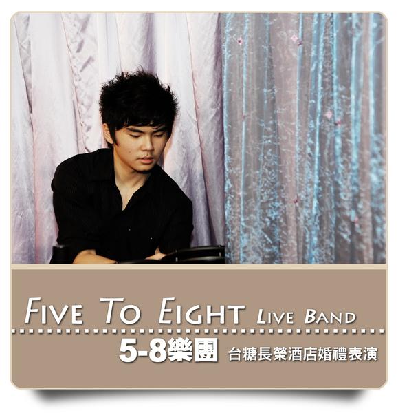 5-8台糖長榮0019.jpg