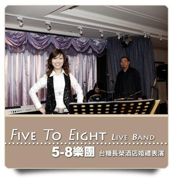 5-8台糖長榮0020.jpg