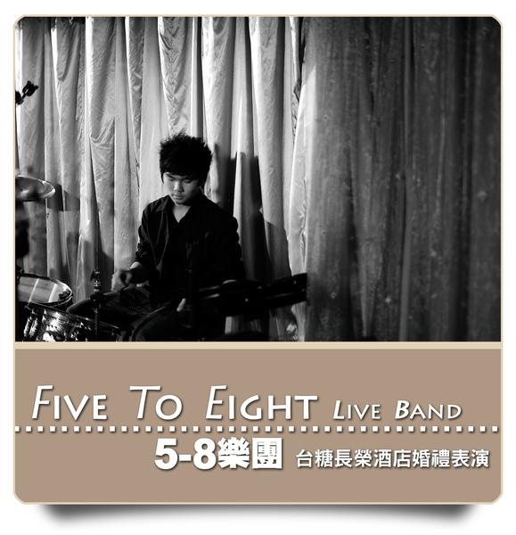 5-8台糖長榮0022.jpg