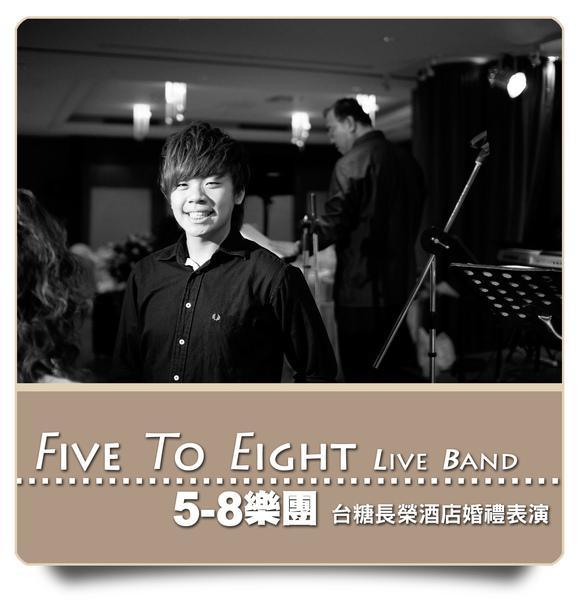 5-8台糖長榮0023.jpg