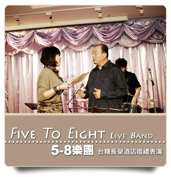 5-8台糖長榮0024.jpg