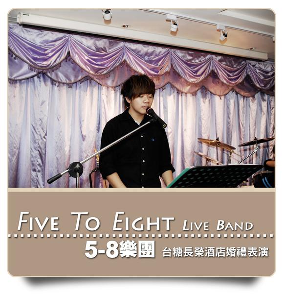 5-8台糖長榮0027.jpg