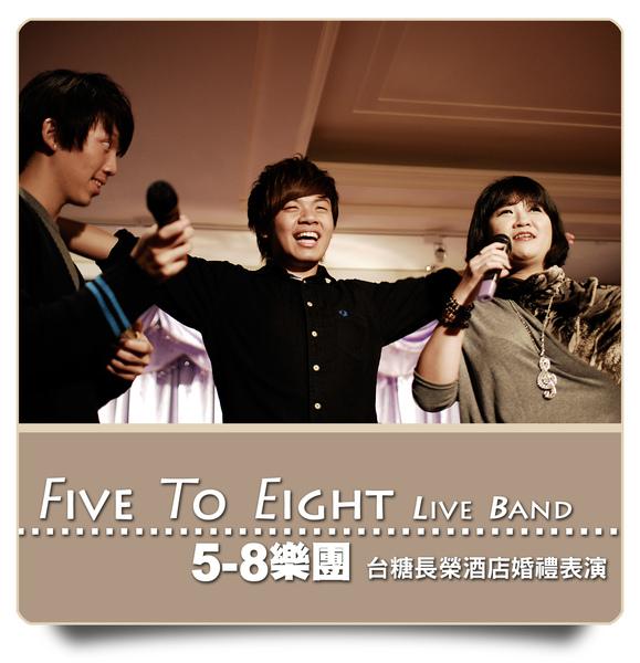 5-8台糖長榮0028.jpg