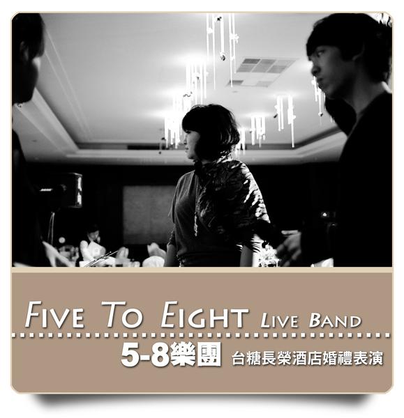 5-8台糖長榮0030.jpg