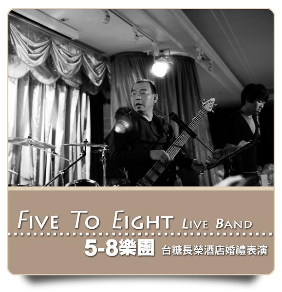 5-8台糖長榮0031.jpg