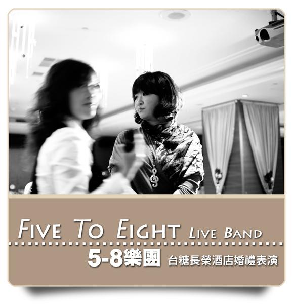 5-8台糖長榮0032.jpg