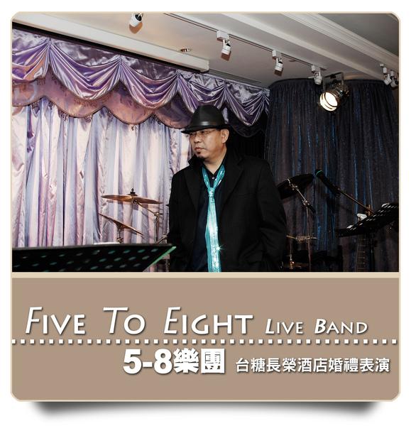 5-8台糖長榮0037.jpg