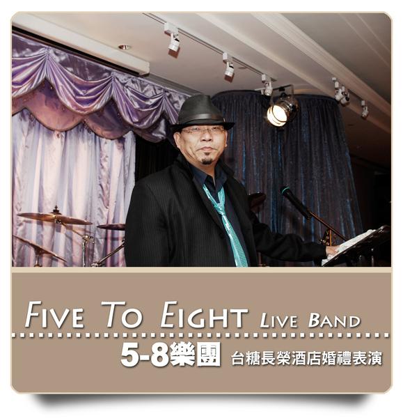 5-8台糖長榮0038.jpg
