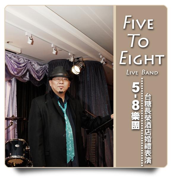 5-8台糖長榮0039.jpg