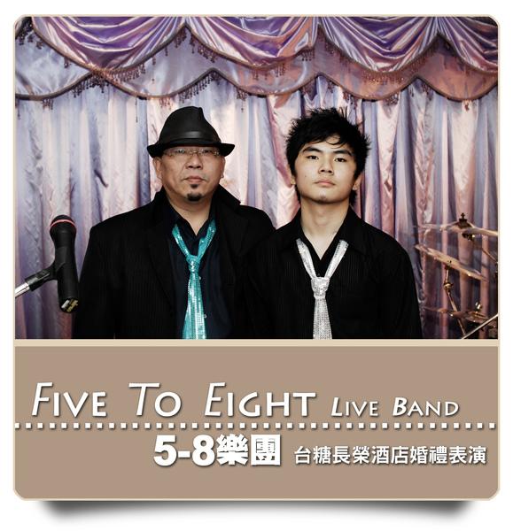 5-8台糖長榮0041.jpg