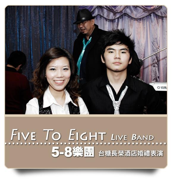 5-8台糖長榮0042.jpg