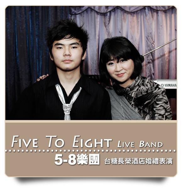 5-8台糖長榮0043.jpg