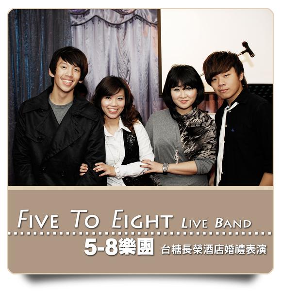 5-8台糖長榮0044.jpg