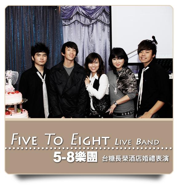 5-8台糖長榮0045.jpg