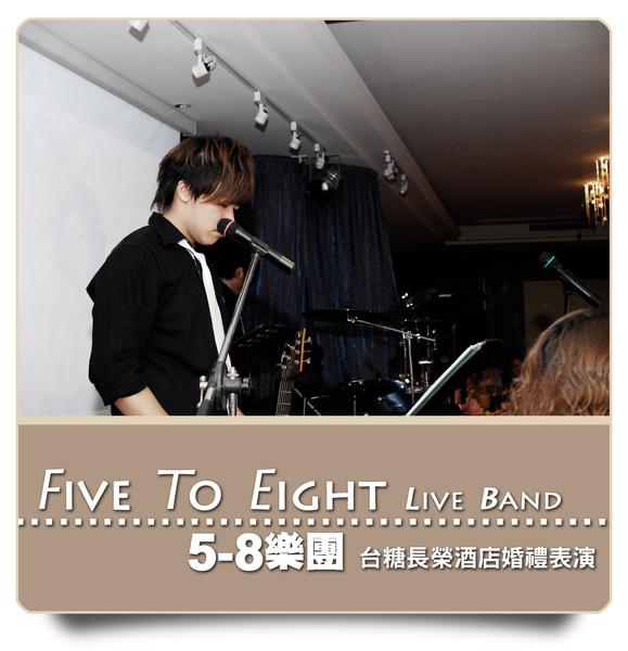 5-8台糖長榮0046.jpg