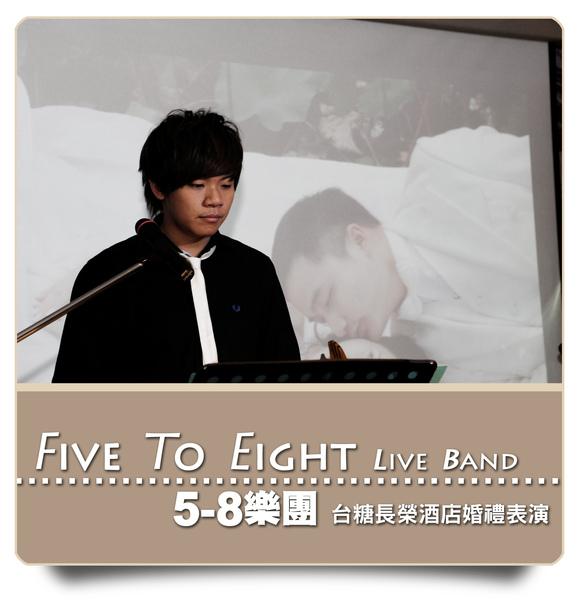 5-8台糖長榮0047.jpg