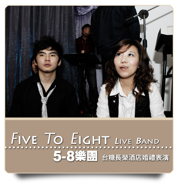 5-8台糖長榮0049.jpg