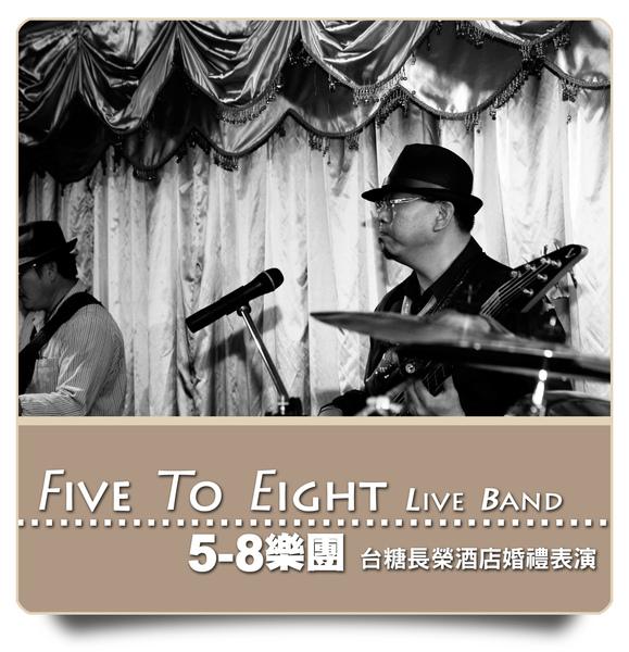 5-8台糖長榮0060.jpg
