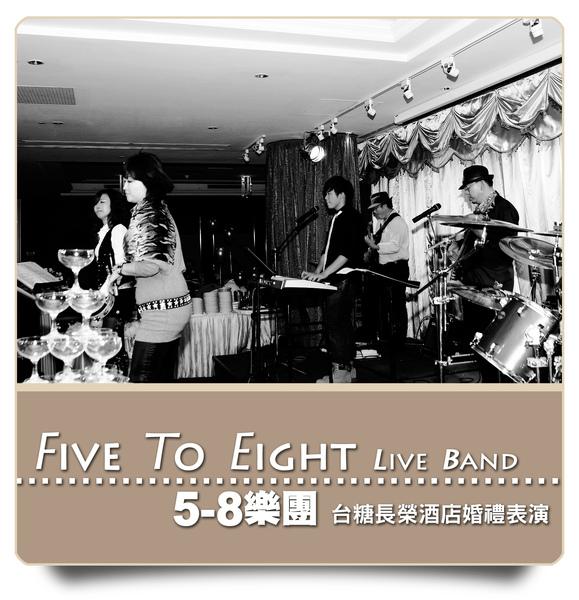 5-8台糖長榮0061.jpg