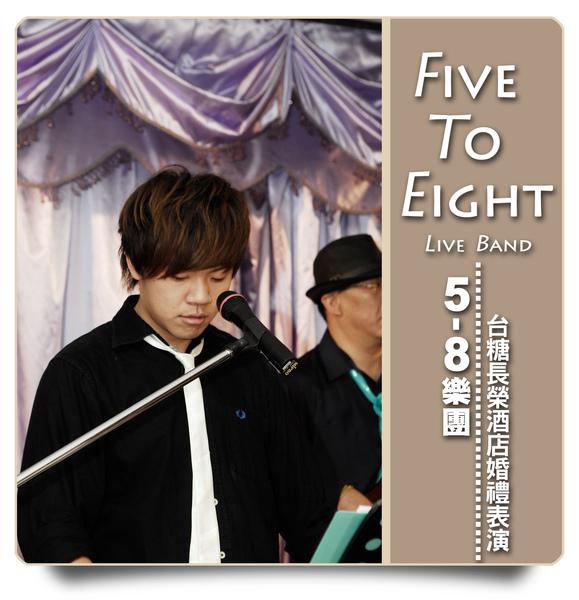 5-8台糖長榮0062.jpg
