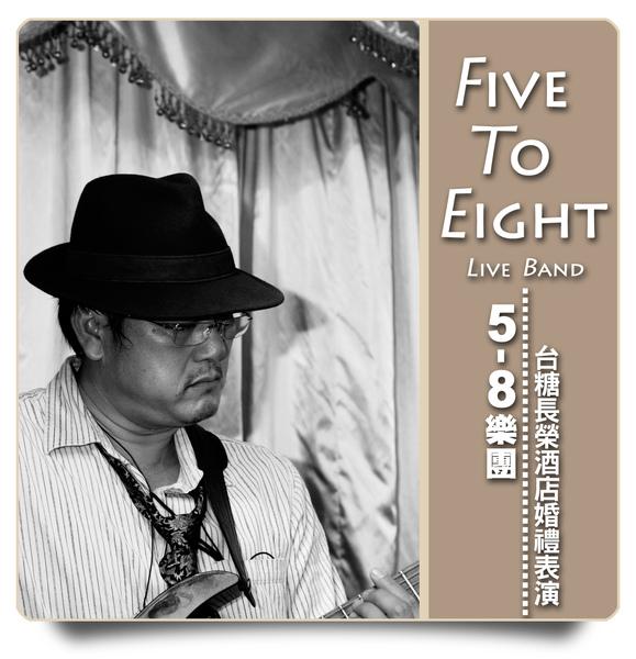 5-8台糖長榮0063.jpg