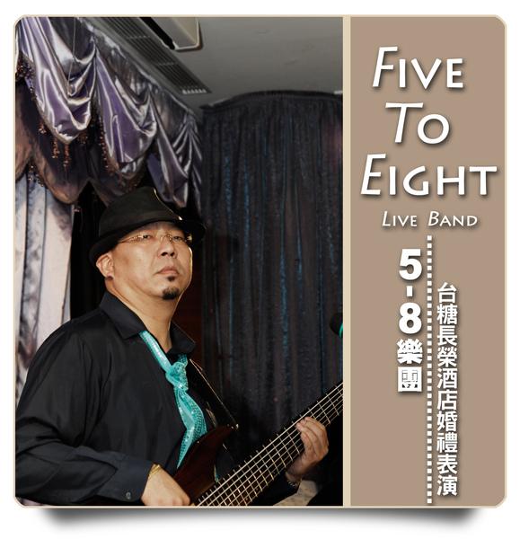 5-8台糖長榮0065.jpg
