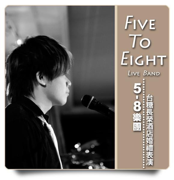 5-8台糖長榮0066.jpg