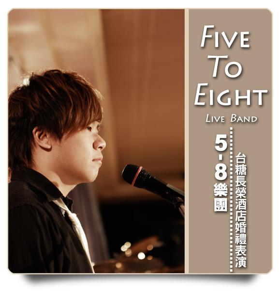 5-8台糖長榮0067.jpg