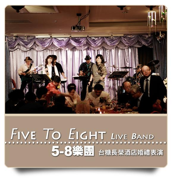 5-8台糖長榮0068.jpg