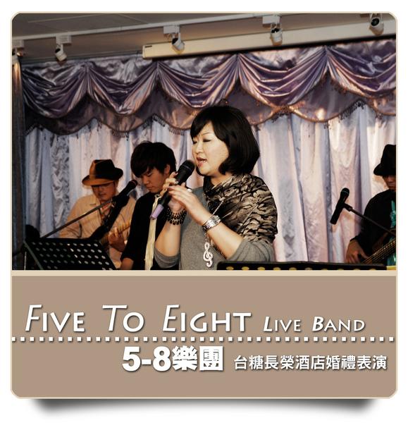 5-8台糖長榮0069.jpg