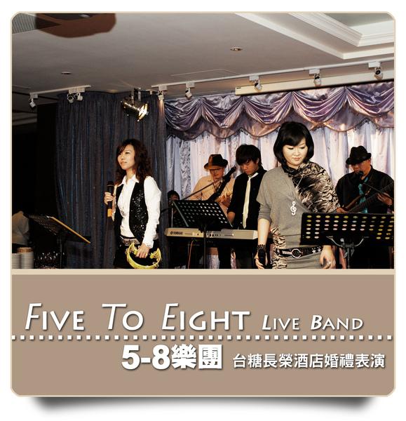 5-8台糖長榮0070.jpg
