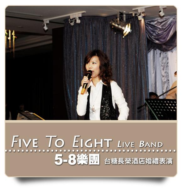 5-8台糖長榮0071.jpg