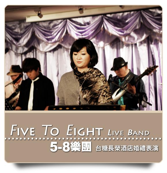 5-8台糖長榮0072.jpg