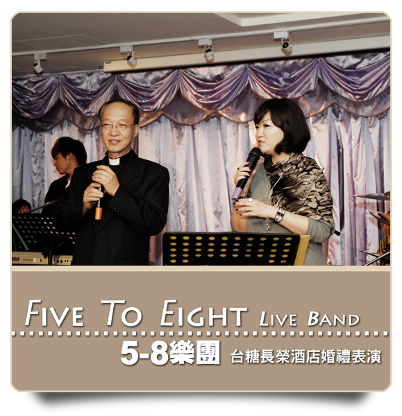 5-8台糖長榮0073.jpg