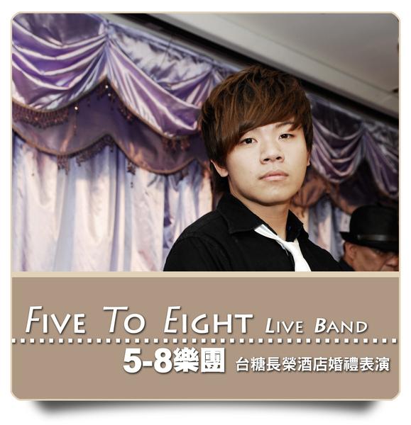 5-8台糖長榮0074.jpg