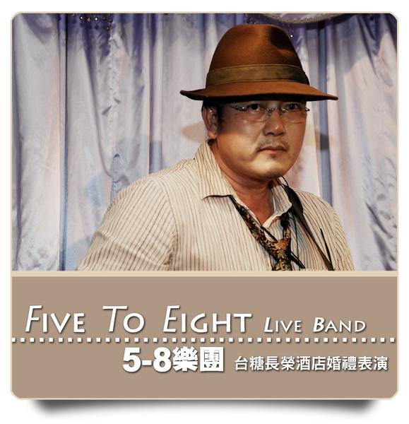 5-8台糖長榮0075.jpg